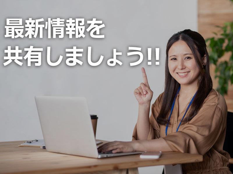 リコード法会員制グループコーチングオンラインサロン